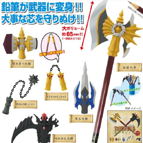 Drawn weapon legendary Violent Weapon 1 with toppers
