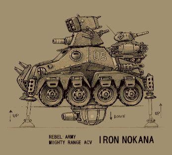 Drawn weapon metal slug Metal about latest ★ 33