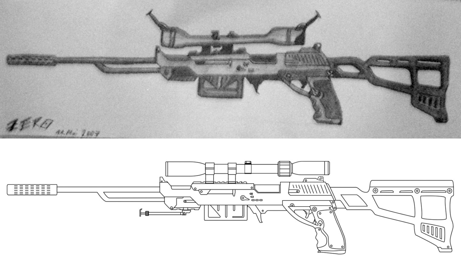 Drawn weapon sniper rifle Rifle by Rifle Marvbec Sniper
