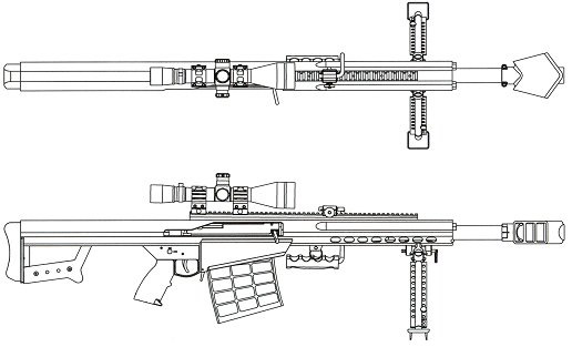 Drawn weapon sniper rifle Could Be XM109 Rifles that