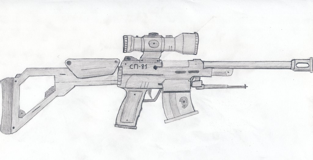 Drawn weapon sniper rifle Skorpion66 SP 81 Rifle by