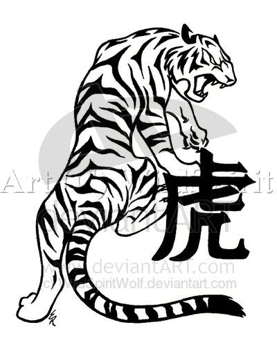 Bengal clipart chinese tiger On Art Tattoo Tattoos Best