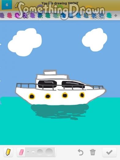 Drawn yacht #5