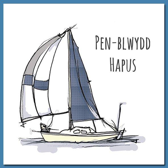 Drawn yacht happy The Hapus Blue  blwydd