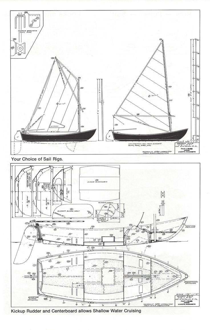 Drawn yacht wooden boat Boats (light) Sail/Row on 196