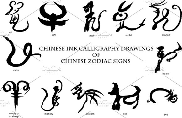 Drawn rat chinese year Illustrations on Chinese Sign ~