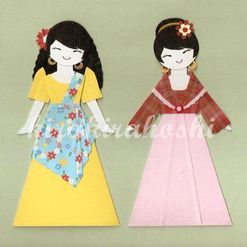 Dress clipart filipino (Set Maria Clara Paper in