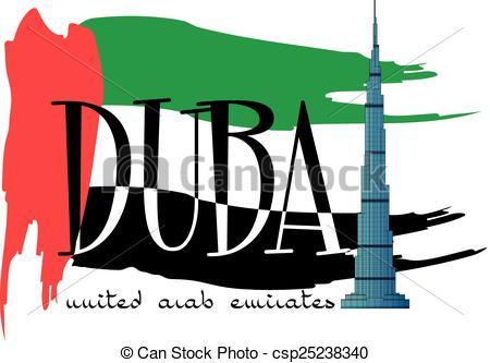 Dubai clipart Of Khalifa Khalifa vector and
