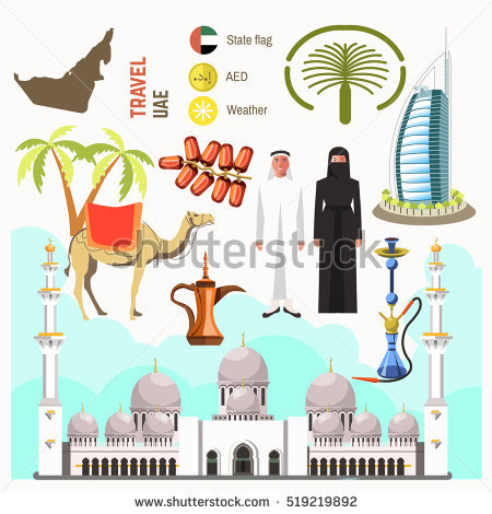 Dubai clipart Map clipart Uae 450x470 Vlad