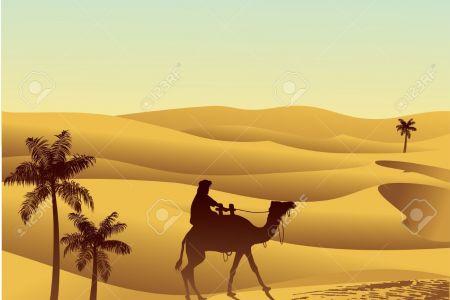 Dune clipart #12