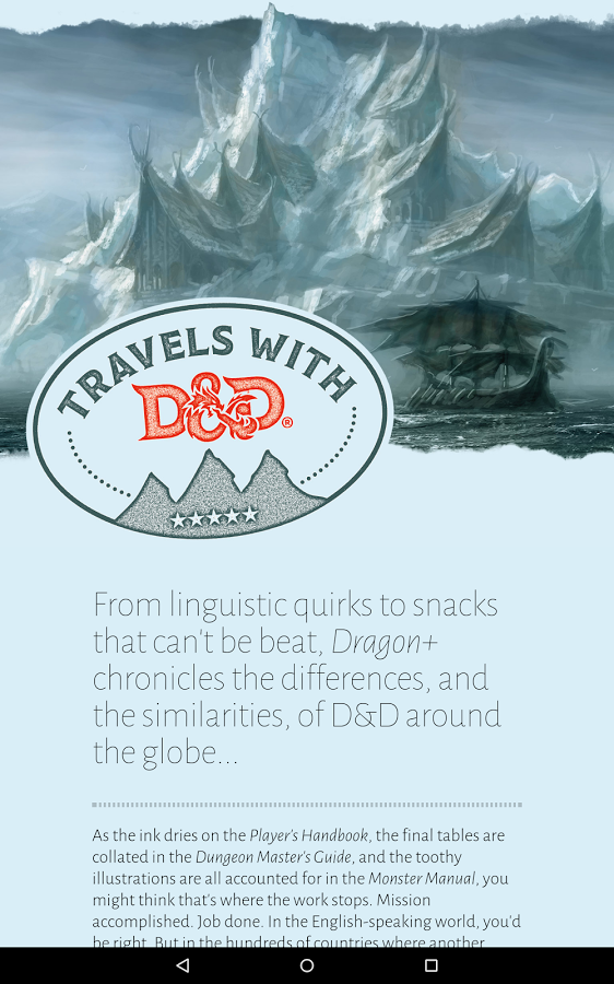 Dungeons & Dragons clipart free wifi #7