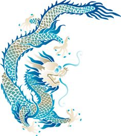 Eastern Water Dragon clipart realistic #13