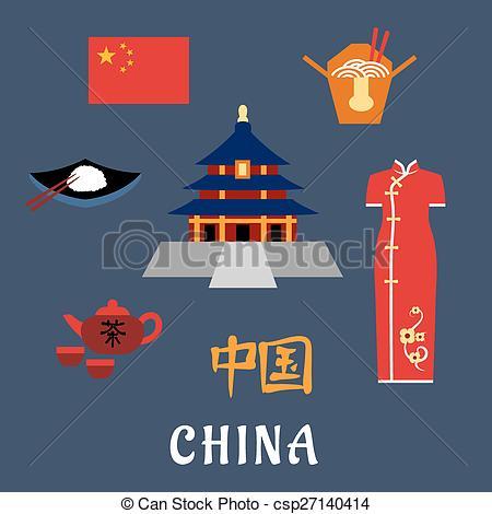 Elements clipart symbol Icons Vector China China Clip