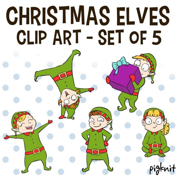 Elfen clipart animated Elf 22 on Christmas Clip