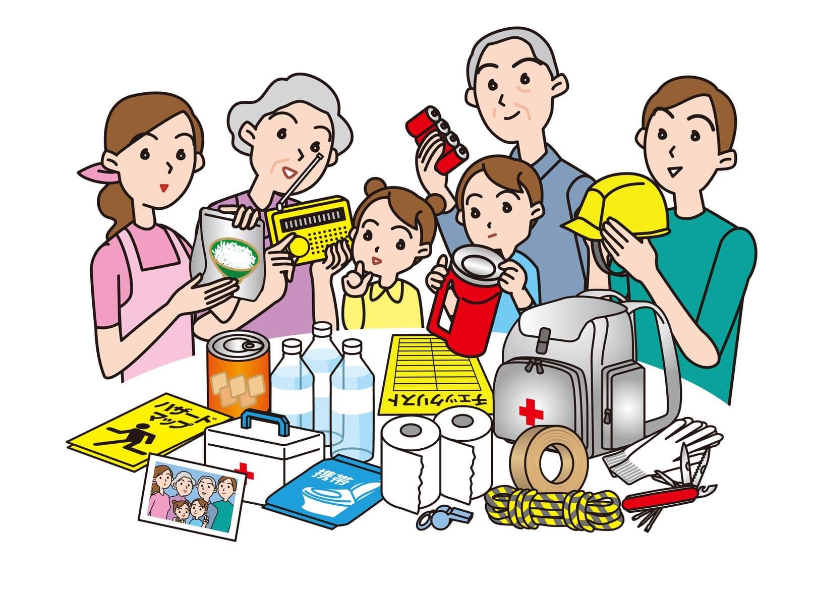 Emergency clipart blue man Kits Family Kits Clip Clip