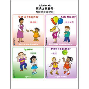 Emotional clipart emotional development Children activities conflict · Resolution