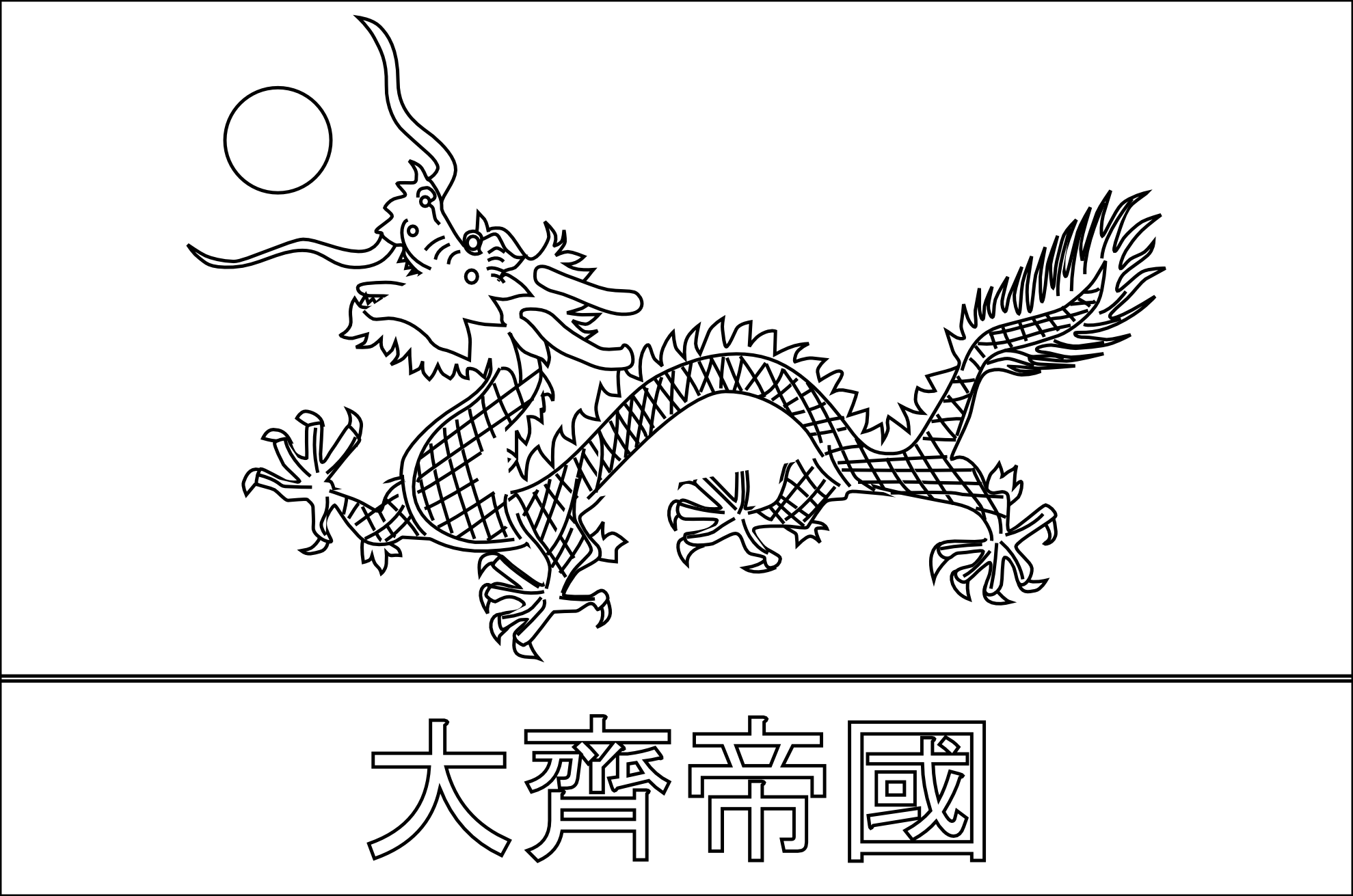 Empire clipart black and white White china flag  Colouring
