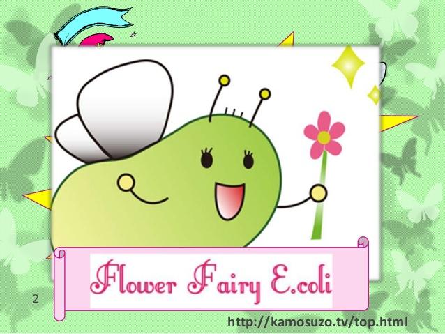 Escherichia Coli clipart happy Coli coli Flower E Fairy