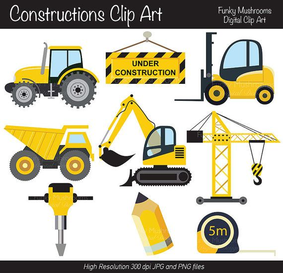 Excovator clipart construction project Digital Boys excavator tools vehicles
