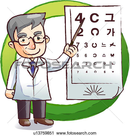 Chart clipart doctor thing Optometrist Royalty Clipart (RF) doctor