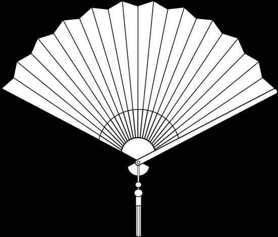 Fan clipart Clipart com Fan Clipartion Clipart