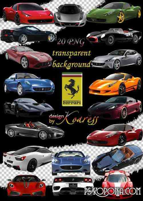 Ferarri clipart supercar Supercars on a transparent background
