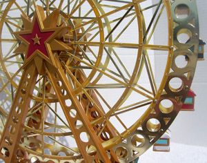Drawn ferris wheel animated Art PopScreen Clipground clipart on