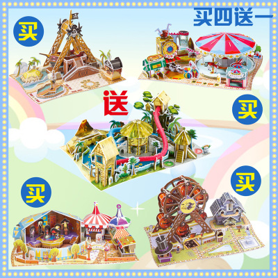 Ferry clipart toy boat 3D paper assemble toy wheel