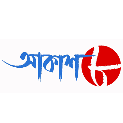 Festival clipart akash With Aath festivals cine cine