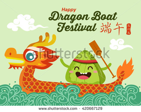 Festival clipart chinese dragon Boat Boat Free Free Sail
