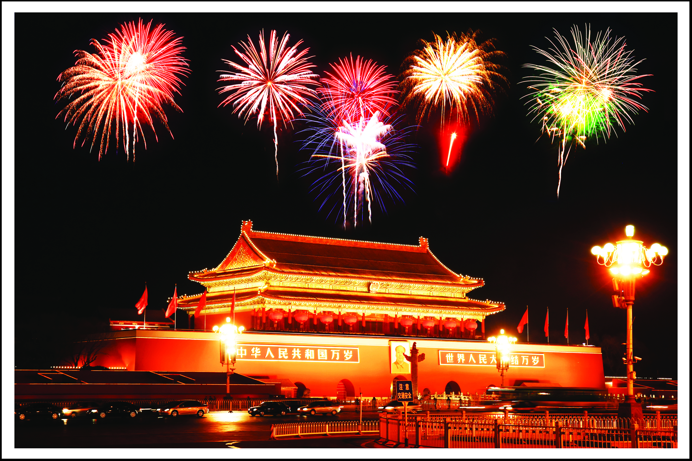 Festival clipart chinese firework Ancient Year about Chinese Invention