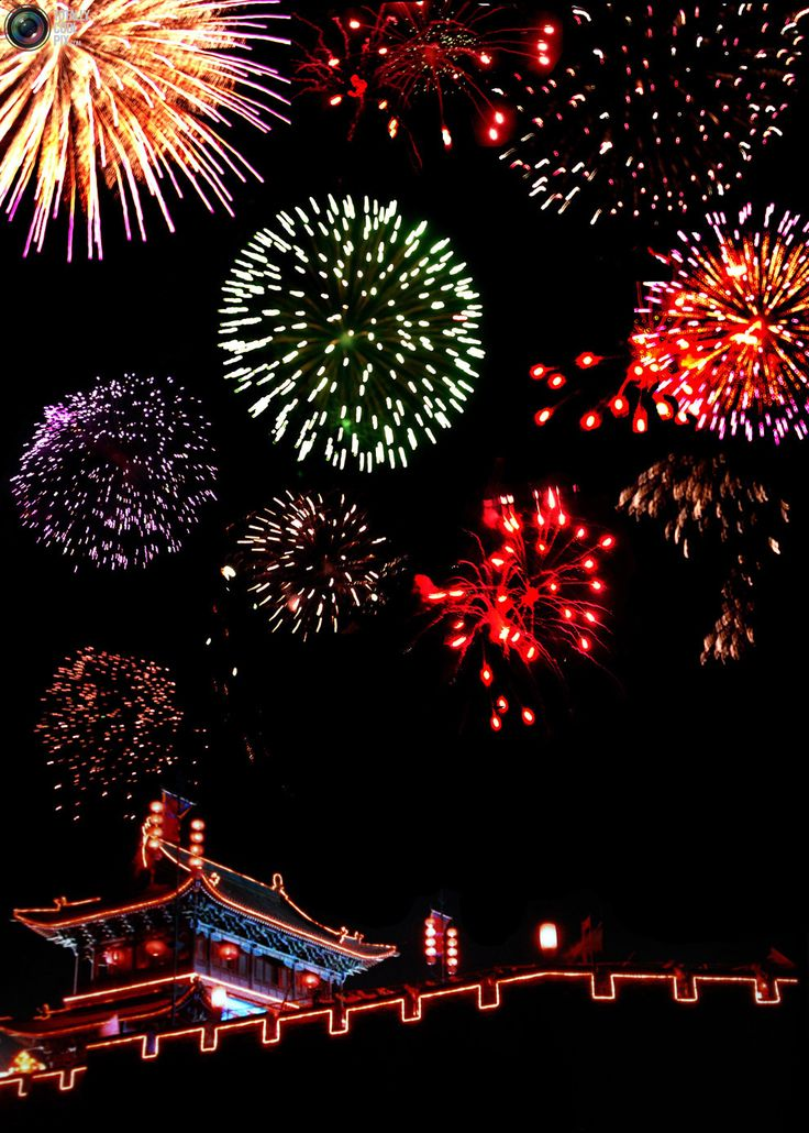Festival clipart chinese firework Fireworks Pingyao Lantern fireworks on