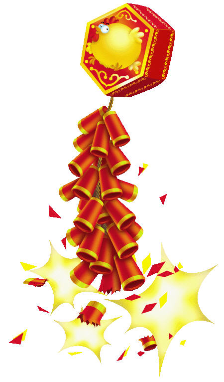 Festival clipart chinese firework  brush spring clip Chinese