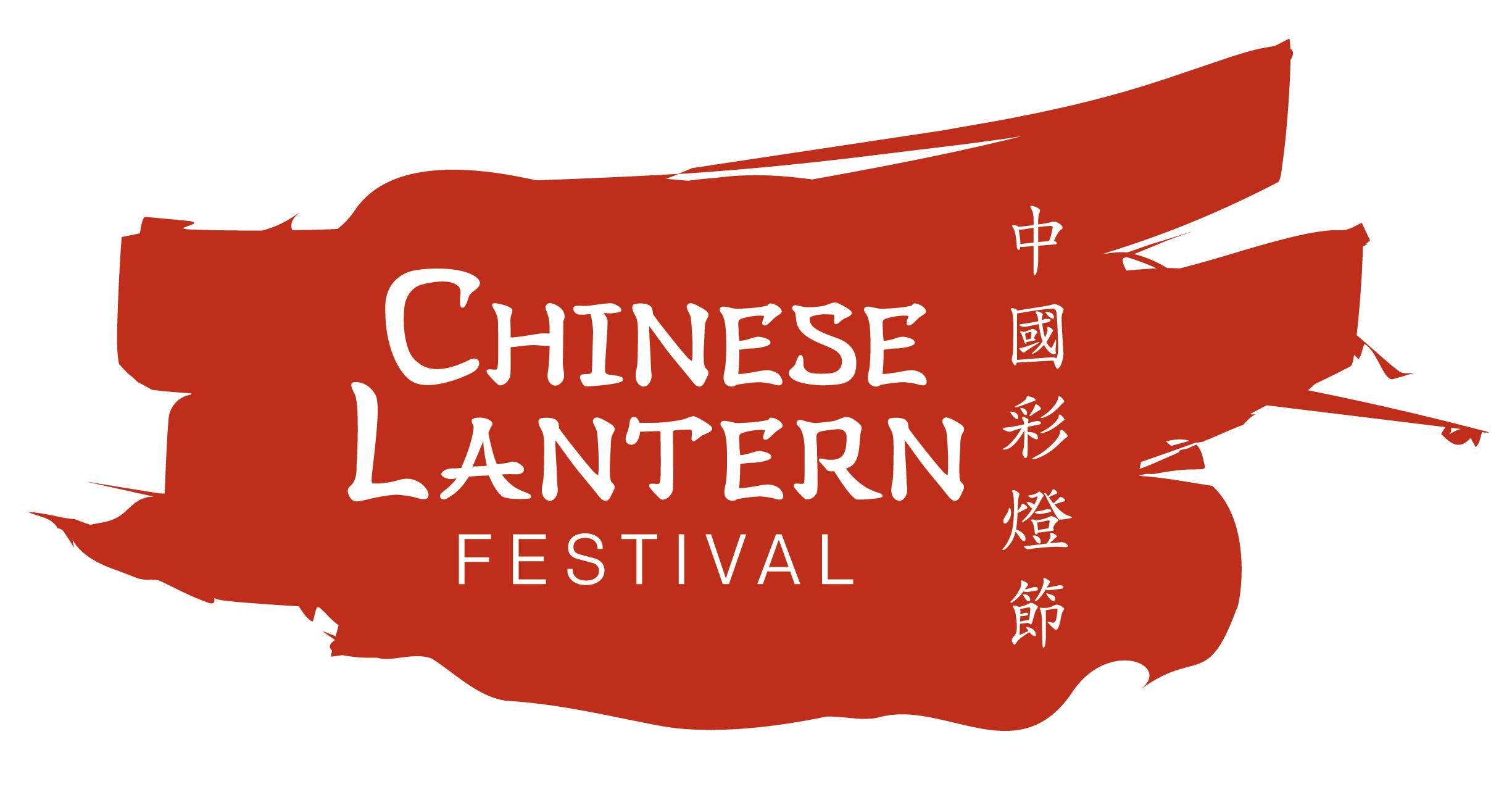 China clipart lantern festival Lantern Festival Chinese Download Lantern