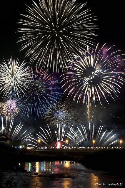 Festival clipart fireworks display Like Fireworks festival We japan