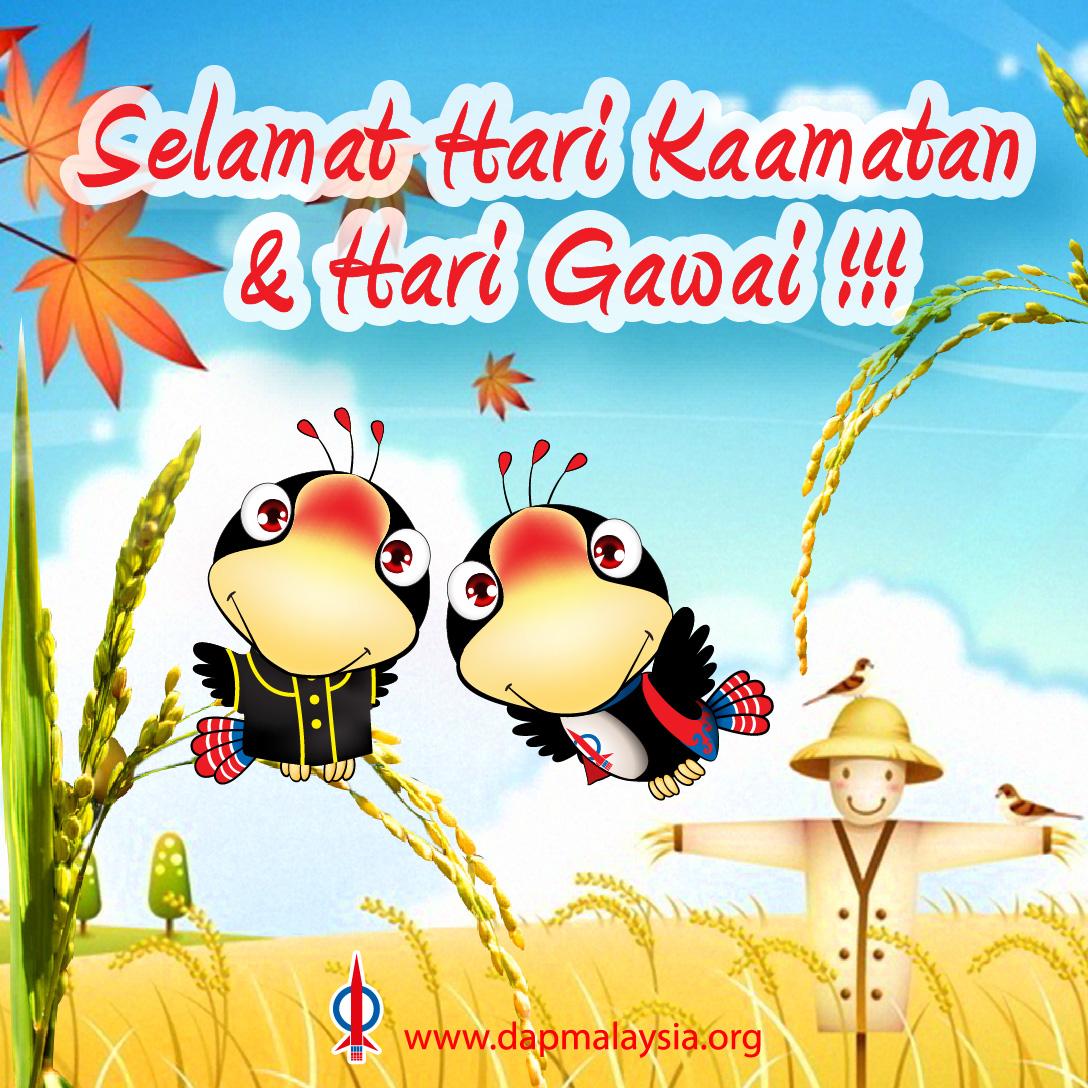 Festival clipart gawai & Gawai Hari Kaamatan Hari