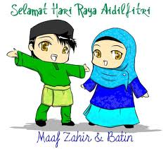 Festival clipart hari raya Lover 2013 Image August qhaizeyqa_Food