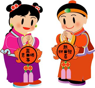 Festival clipart new year's Clip Festival Chinese Art Chinese