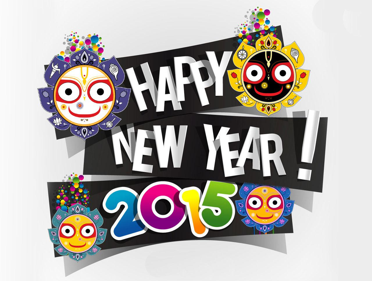 Festival clipart new year's Year New For Download Happy