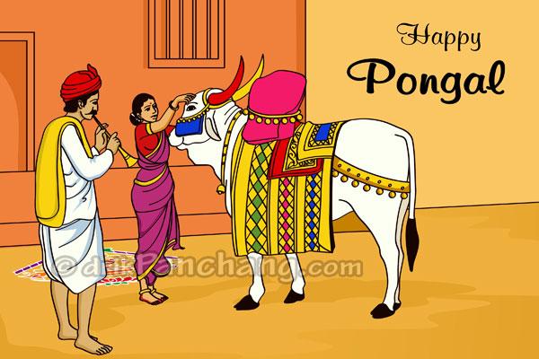 Festival clipart sankranthi Bull Bull Sankranti shade during