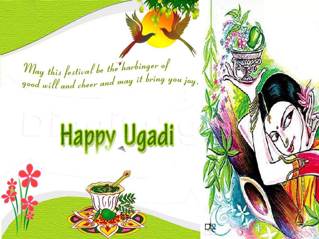 Festival clipart ugadi Portal Cultural Andhra Happy Ugadi
