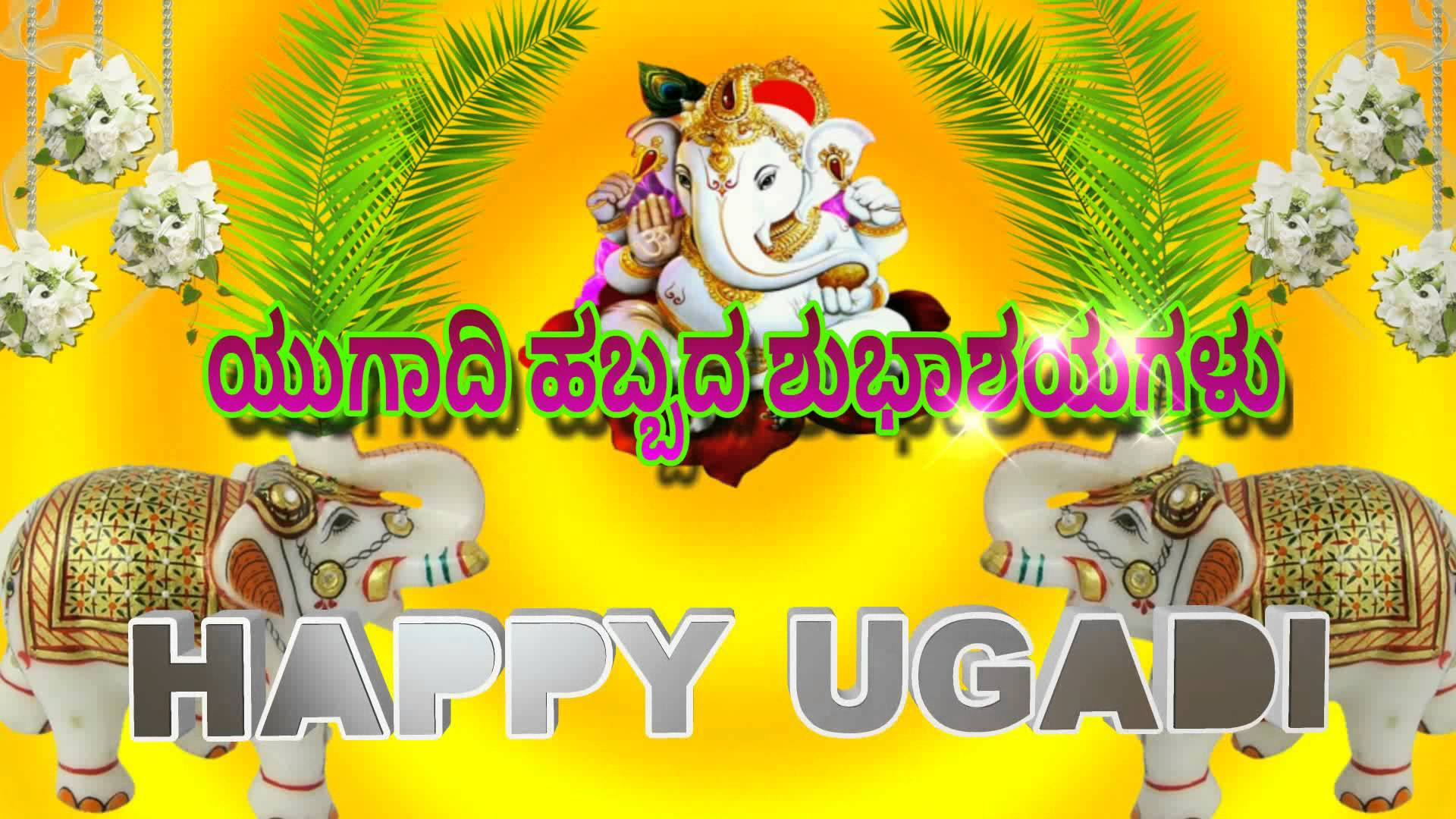 Festival clipart ugadi Ugadi Video Wishes Greetings New