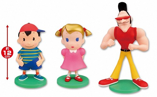 Figurine clipart mother « Central EarthBound EarthBound Figures