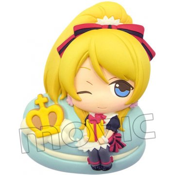 Figurine clipart rich 9 Live! of Love pieces)