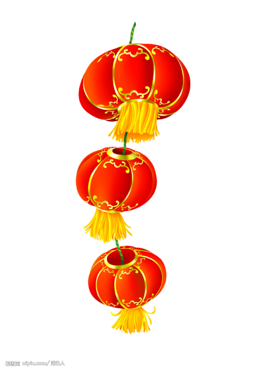 Lantern clipart chinese new year decoration  Clipart 2017 Chinese Collection