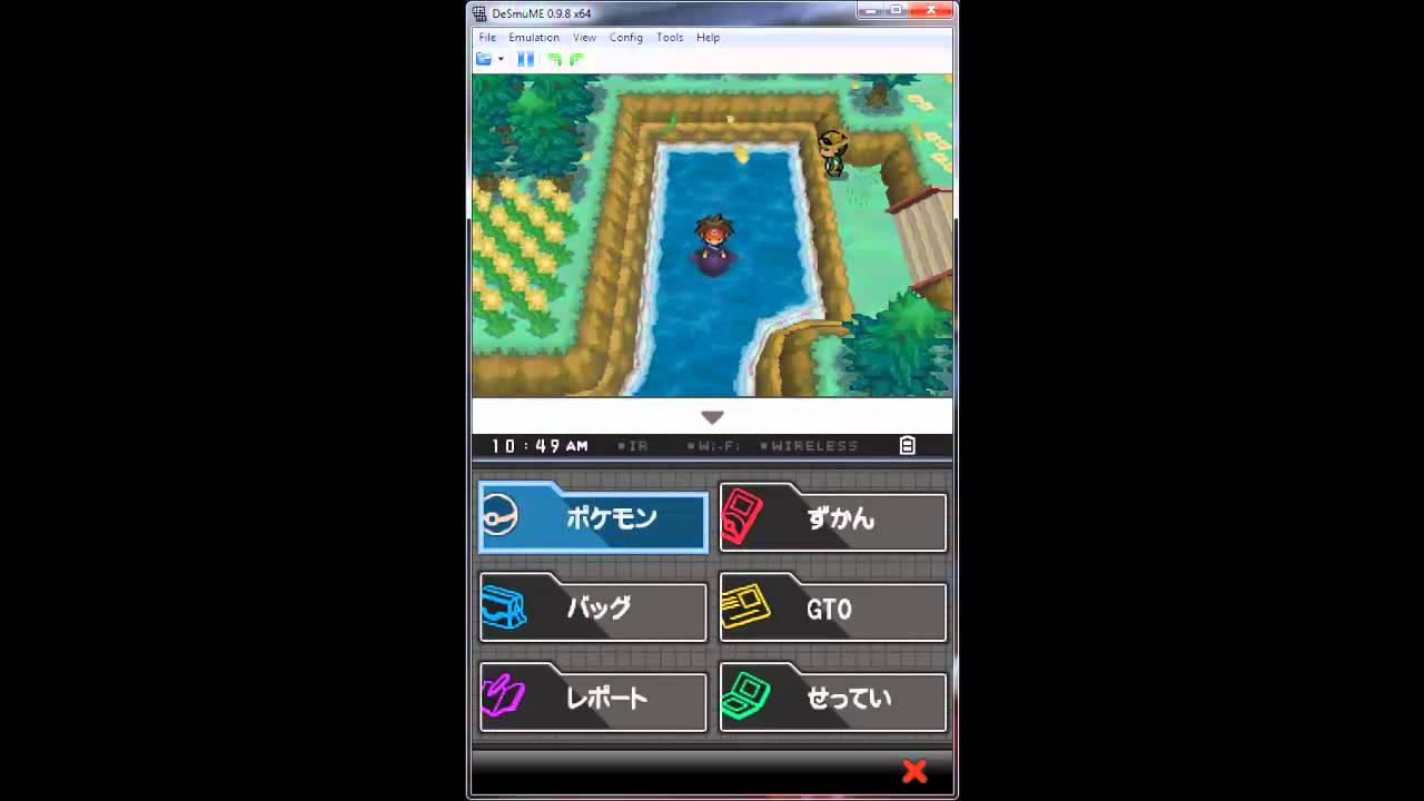 Fishing Rod clipart pokemon To White fishing Rod tutorial: