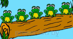 Toad clipart speckled frog #1
