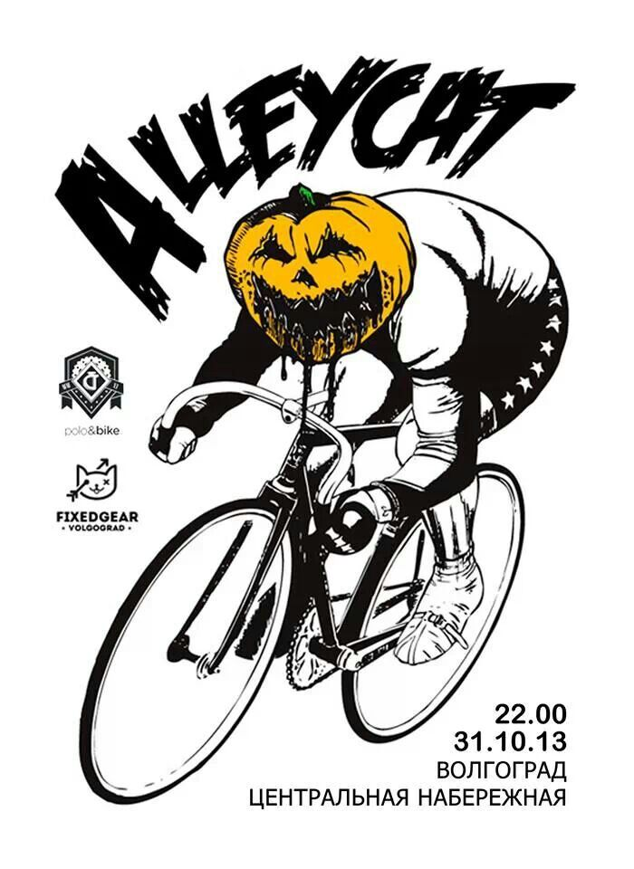 Fixie clipart cartoon Images about THEMTRACKBIKES on Halloween