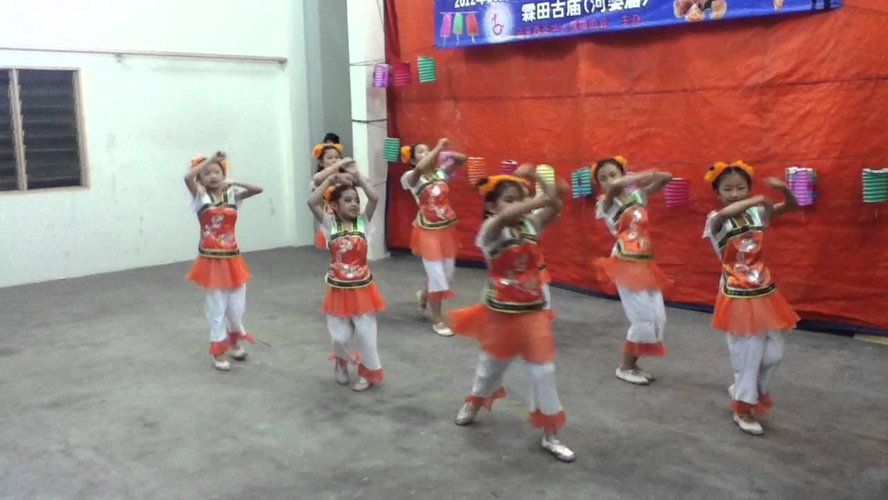 Folk clipart chinese dance Chinese Kids Kids Dance Dance