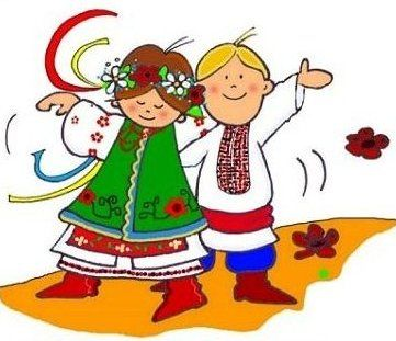 Folk clipart ukrainian Ukrainian on more 50 best